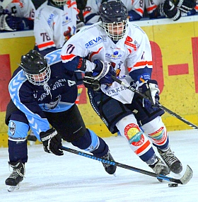 Hamburg Young Freezers vs. Iserlohn Young Roosters