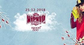 The Hip Hop Lounge 2018 Moondoo Hamburg