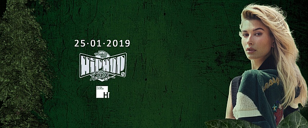 The Hip Hop Lounge H1 Club Lounge Hamburg 2019